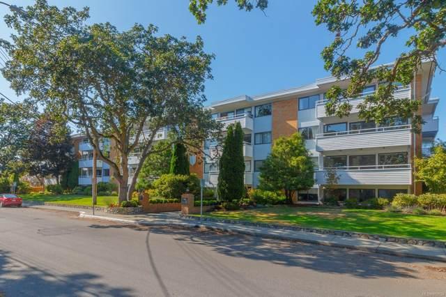 2100 Granite St #111, Oak Bay, BC V8S 3G6 (MLS #869024) :: Call Victoria Home