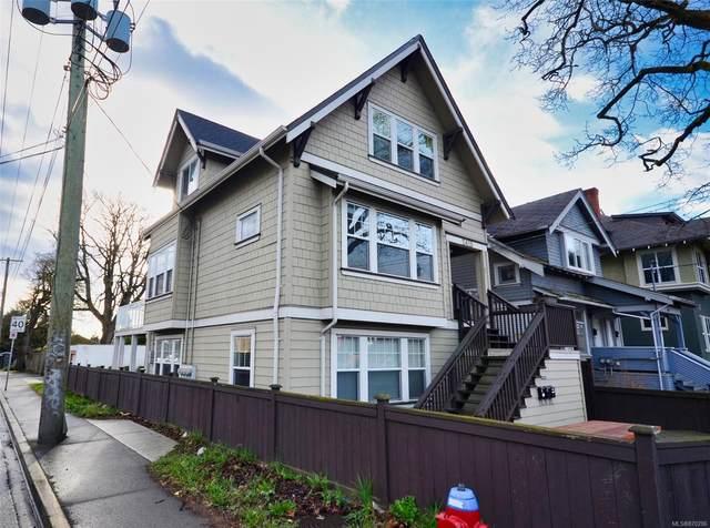 2415 Quadra St #2, Victoria, BC V8P 1O1 (MLS #870286) :: Call Victoria Home