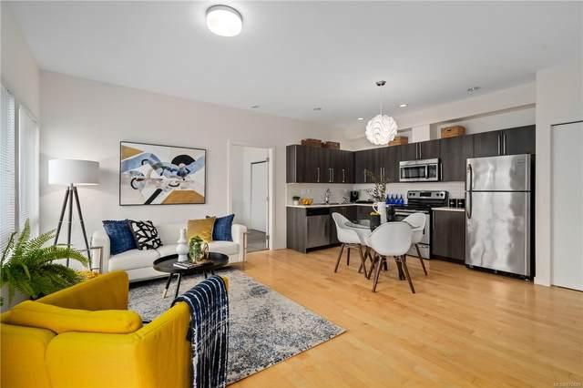 4050 Douglas St #103, Saanich, BC V8X 0A5 (MLS #870699) :: Call Victoria Home