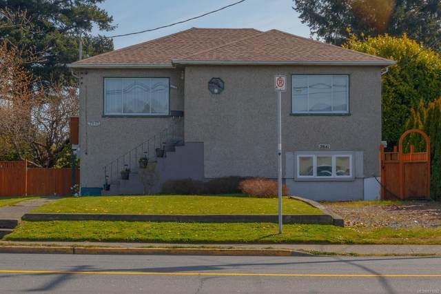 2841 Richmond Rd, Saanich, BC V8R 4T6 (MLS #871242) :: Call Victoria Home