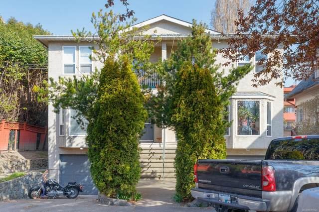 532 Dunedin St, Victoria, BC V8T 2L6 (MLS #871820) :: Pinnacle Homes Group