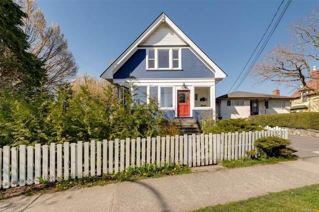 504 Craigflower Rd, Victoria, BC V9A 2V9 (MLS #872512) :: Call Victoria Home