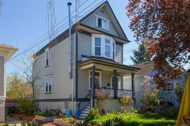 2553 Prior St, Victoria, BC V8T 3X5 (MLS #872661) :: Call Victoria Home