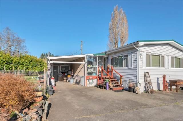 1451 Perkins Rd #17, Campbell River, BC V9W 4R8 (MLS #872756) :: Call Victoria Home
