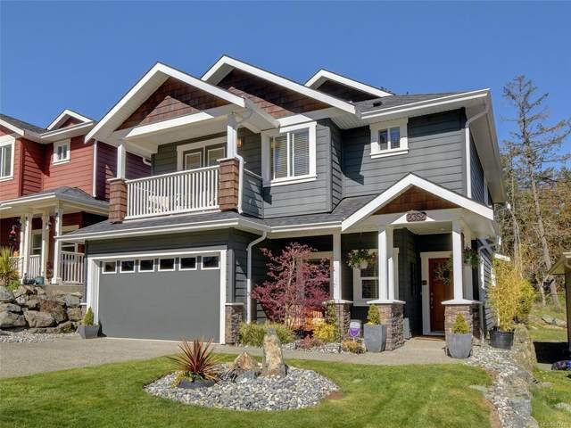 2352 Chilco Rd, View Royal, BC V9B 0N7 (MLS #872780) :: Pinnacle Homes Group