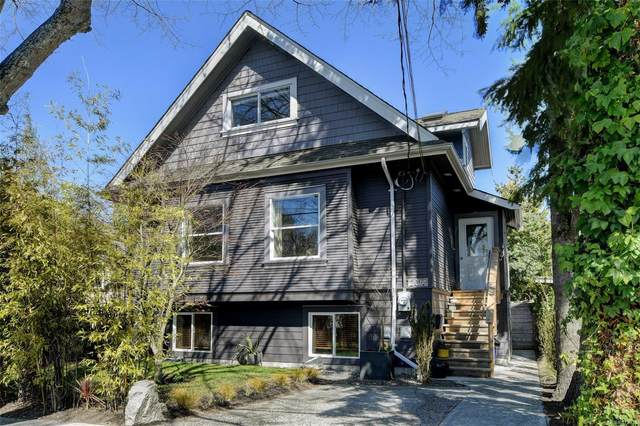 2014 Chaucer St, Oak Bay, BC V8R 1H7 (MLS #872813) :: Call Victoria Home