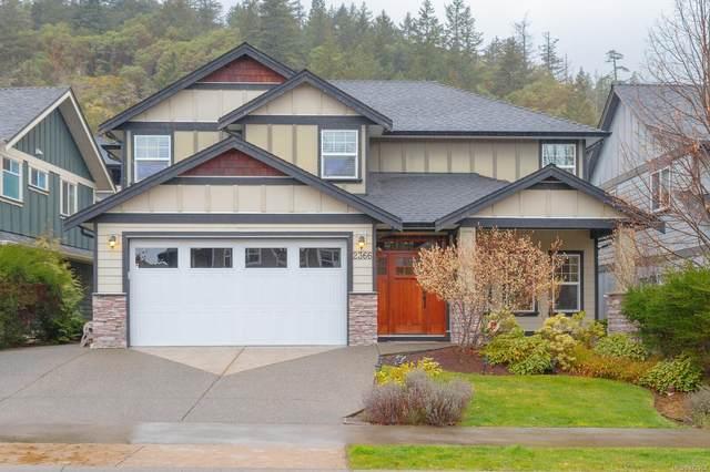 2366 Echo Valley Dr, Langford, BC V9B 0G4 (MLS #872982) :: Call Victoria Home