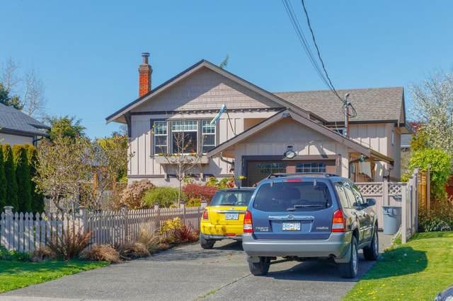 2060 Townley St, Oak Bay, BC V8R 3B4 (MLS #873106) :: Call Victoria Home
