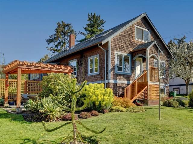 654 Ralph St, Saanich, BC V8V 2B1 (MLS #873531) :: Call Victoria Home