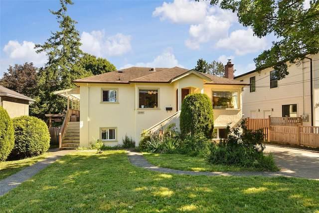 1555 Westall Ave, Victoria, BC V8T 2G6 (MLS #877724) :: Pinnacle Homes Group