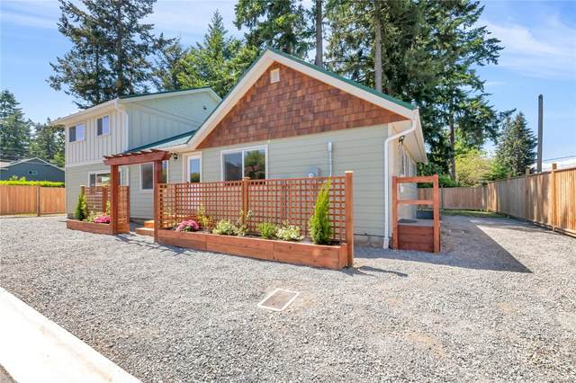 6756 Marisa Crt, Central Saanich, BC V8Z 6B3 (MLS #878095) :: Day Team Realty
