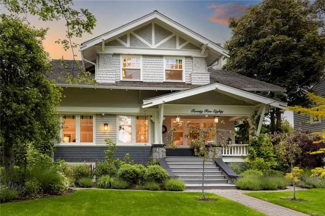 2580 Bowker Ave, Oak Bay, BC V8R 2G1 (MLS #878516) :: Pinnacle Homes Group