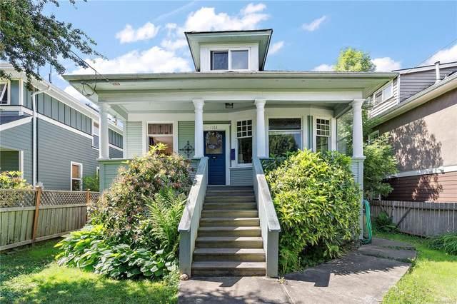 1163 Chapman St, Victoria, BC V8V 2T5 (MLS #878626) :: Pinnacle Homes Group