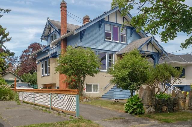 1334 Burleith Cres, Victoria, BC V9A 4B4 (MLS #878824) :: Pinnacle Homes Group