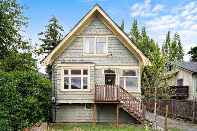 2607 Fifth St, Victoria, BC V8T 4A9 (MLS #878884) :: Pinnacle Homes Group