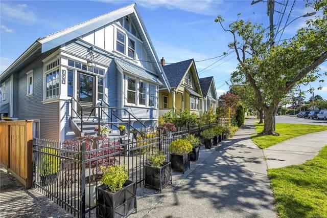 221 St. Lawrence St, Victoria, BC V8V 1Y2 (MLS #879081) :: Pinnacle Homes Group
