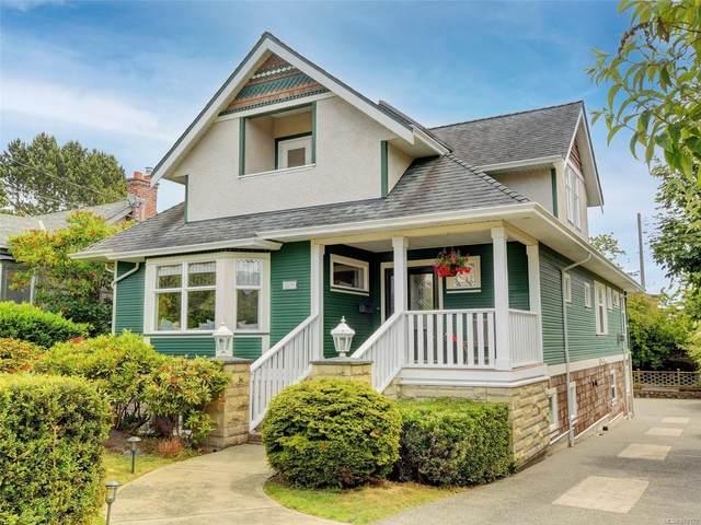 2633 Beach Dr, Oak Bay, BC V8R 6K3 (MLS #879122) :: Pinnacle Homes Group