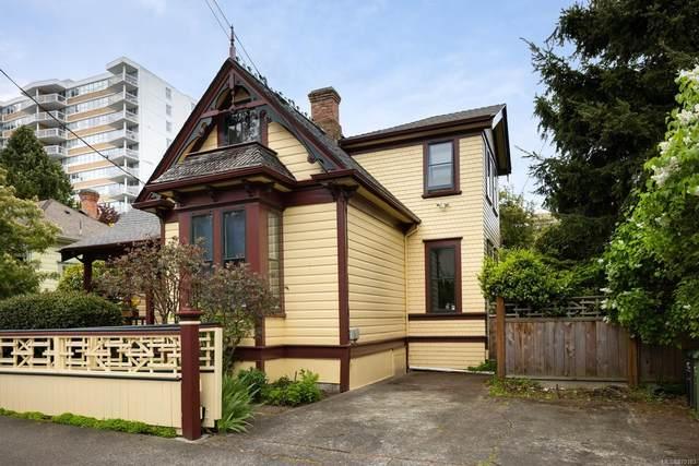 155 Rendall St, Victoria, BC V8V 2E3 (MLS #879183) :: Pinnacle Homes Group