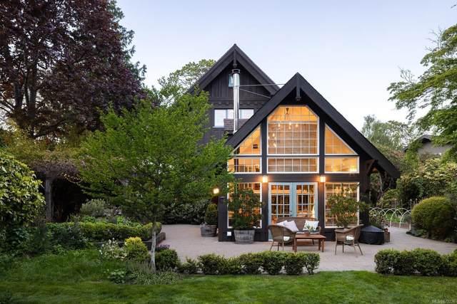 1256 St. Denis St, Oak Bay, BC V8S 5A7 (MLS #879236) :: Pinnacle Homes Group