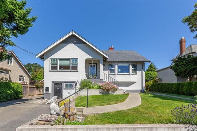 1284 Vista Hts, Victoria, BC V8T 2H9 (MLS #879426) :: Pinnacle Homes Group