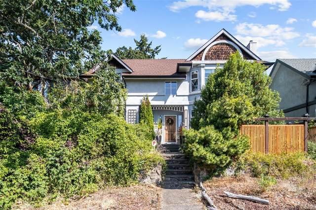 1364 Merritt St, Victoria, BC V8X 2P6 (MLS #882972) :: Call Victoria Home