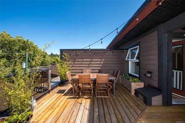 1827 Fairfield Rd #4, Victoria, BC V8S 1G9 (MLS #883101) :: Pinnacle Homes Group