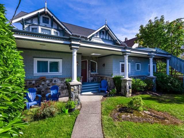 521 Linden Ave, Victoria, BC V8V 4G6 (MLS #886054) :: Call Victoria Home