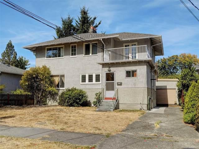 1724 Coronation Ave, Victoria, BC V8R 1X2 (MLS #886410) :: Call Victoria Home