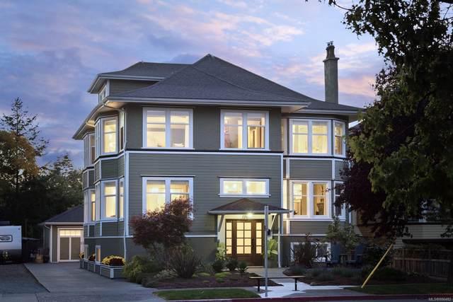 110 Eberts St, Victoria, BC V8S 3H7 (MLS #886482) :: Day Team Realty