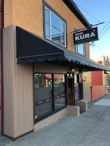 428 Fitzwilliam St, Nanaimo, BC V9R 3B1 (MLS #887724) :: Call Victoria Home