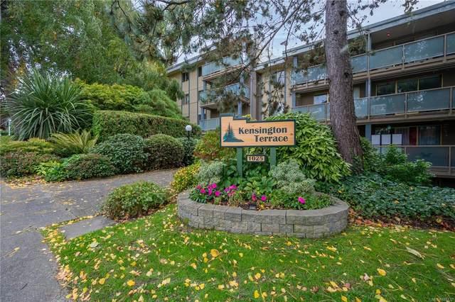 1025 Inverness Rd #220, Saanich, BC V8X 2S2 (MLS #888132) :: Call Victoria Home