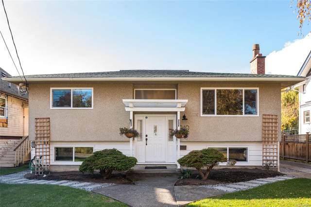 940 Wilmer St, Victoria, BC V8S 4B7 (MLS #888382) :: Call Victoria Home