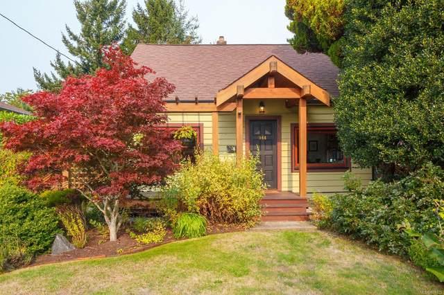 944 Dunsmuir Rd, Esquimalt, BC V9A 5C3 (MLS #888429) :: Call Victoria Home