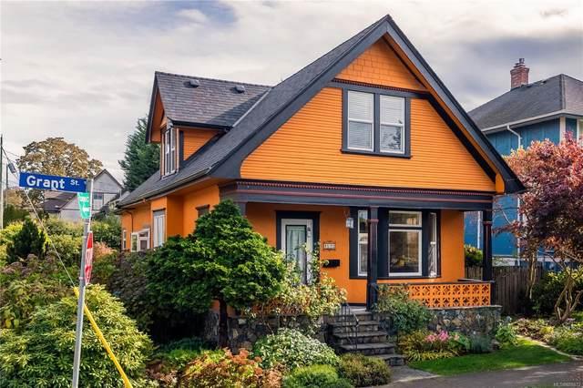 1629 Camosun St, Victoria, BC V8T 3E5 (MLS #888472) :: Call Victoria Home