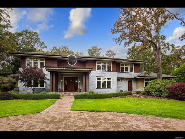 3300 Uplands Rd, Oak Bay, BC V8R 6B9 (MLS #888481) :: Call Victoria Home