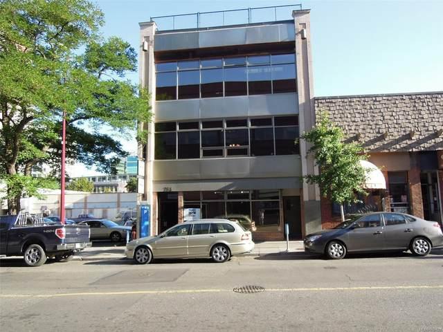 754 Broughton St #301, Victoria, BC V8W 1E1 (MLS #888499) :: Pinnacle Homes Group