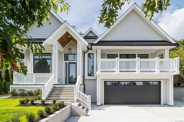 3880 Wilkinson Rd, Saanich, BC V8Z 5A2 (MLS #888808) :: Call Victoria Home
