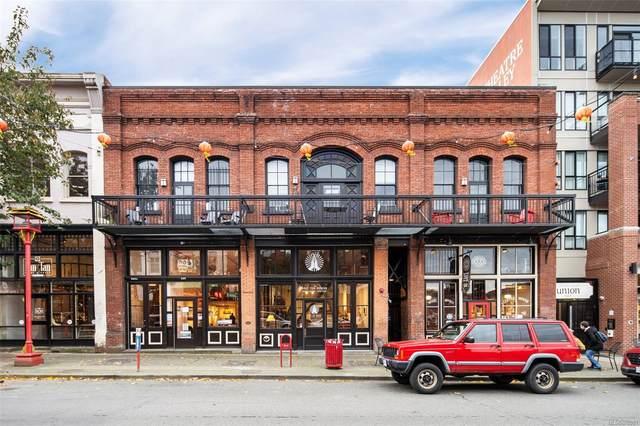 535 Fisgard St #103, Victoria, BC V8W 1R3 (MLS #888961) :: Call Victoria Home