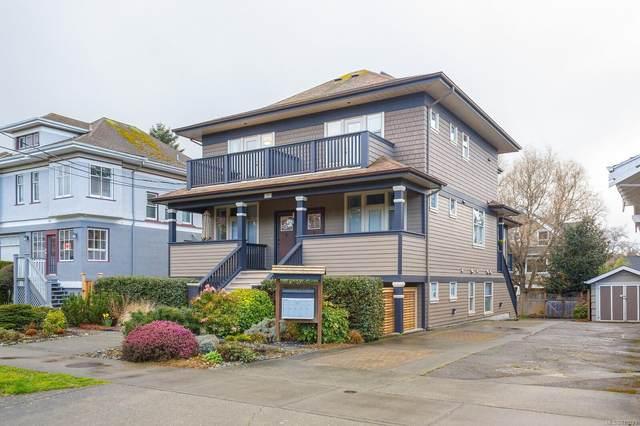 220 Moss St #4, Victoria, BC V8V 4M4 (MLS #870279) :: Call Victoria Home