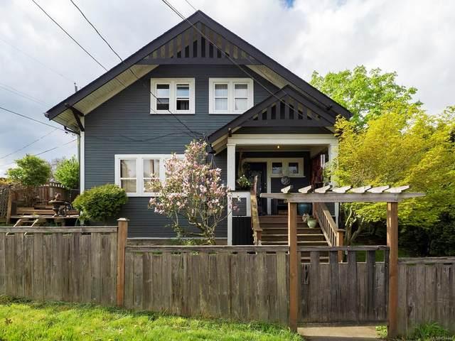 595 Selby St, Nanaimo, BC V9R 2R9 (MLS #874444) :: Call Victoria Home