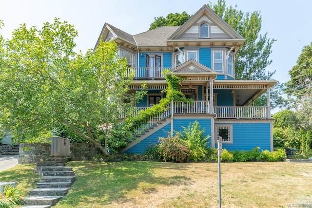1140 Arthur Currie Lane, Victoria, BC V9A 7H3 (MLS #879505) :: Call Victoria Home
