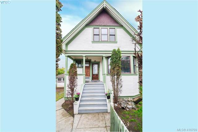 2007 Cook St, Victoria, BC V8Z 6P6 (MLS #416769) :: Day Team Realty