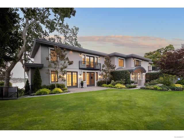 3555 Beach Dr, Oak Bay, BC V8R 6M6 (MLS #886317) :: Pinnacle Homes Group