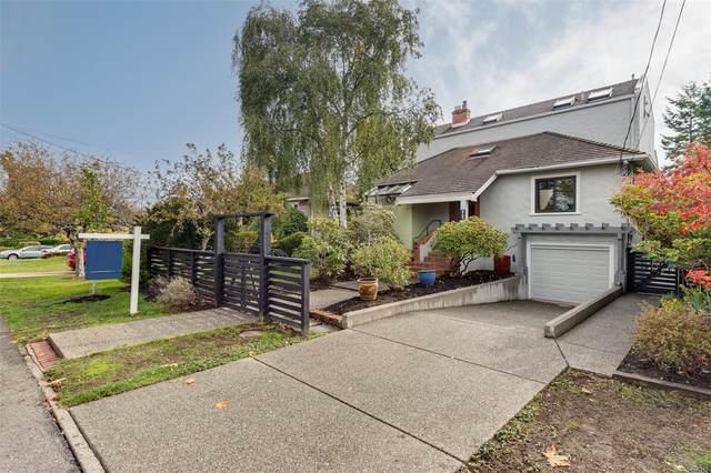 2167 Central Ave, Oak Bay, BC V8S 2R6 (MLS #888348) :: Call Victoria Home