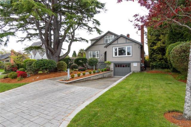 2741 Dufferin Ave, Victoria, BC V8R 3L5 (MLS #410155) :: Live Victoria BC