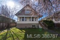 1143 Princess Ave, Victoria, BC V8T 1L2 (MLS #388767) :: Day Team Realtors