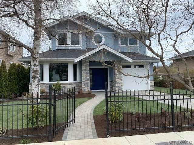 2044 Milton St, Oak Bay, BC V8R 1N9 (MLS #869874) :: Call Victoria Home