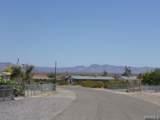 12615 Apache Pkwy - Photo 2
