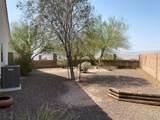 2665 Pegasus Ranch Road - Photo 34