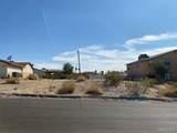 2586 Calle De Mercado - Photo 2